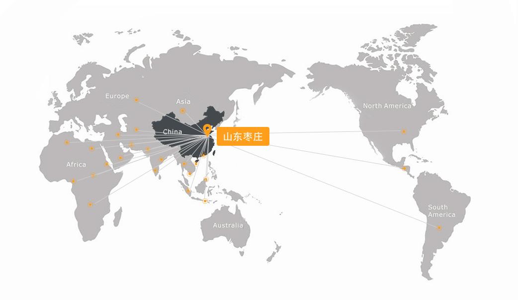 八亿轮胎国外市场分布.jpg